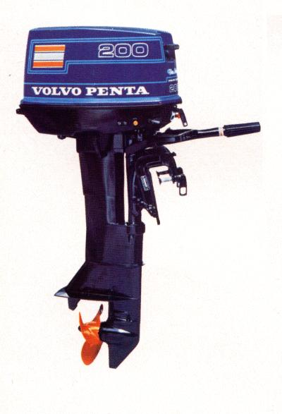 лодочный мотор hdx 200